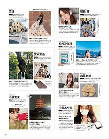 欅坂46 加藤史帆 日向坂46 松村沙友理 乃木坂46の画像(加藤史帆に関連した画像)
