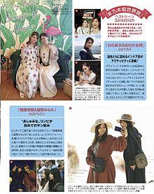齋藤飛鳥 乃木坂46 星野みなみ 世界旅 TVガイド プリ画像