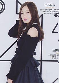 乃木坂46 週刊プレイボーイ 白石麻衣の画像(週刊プレイボーイに関連した画像)