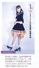 乃木坂46 週刊プレイボーイ 遠藤さくらの画像(週刊プレイボーイに関連した画像)