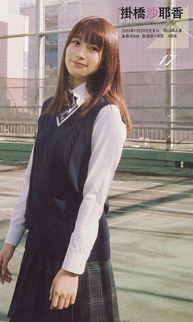 掛橋沙耶香  乃木坂46 週刊プレイボーイの画像 プリ画像