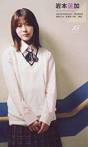 岩本蓮加  乃木坂46 週刊プレイボーイの画像(週刊プレイボーイに関連した画像)