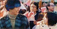 乃木坂46 西野七瀬 なーちゃん 箱根駅伝の画像(駅伝に関連した画像)