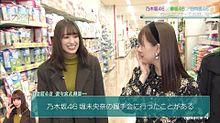 乃木坂46 日向坂46 欅坂46 坂道テレビの画像(坂道に関連した画像)