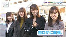 乃木坂46 日向坂46 欅坂46 坂道テレビ 松田好花の画像(坂道に関連した画像)
