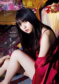 齋藤飛鳥 乃木坂46 週刊プレイボーイの画像(週刊プレイボーイに関連した画像)