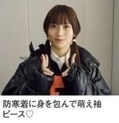 乃木坂46 週刊プレイボーイ 掛橋沙耶香の画像(週刊プレイボーイに関連した画像)