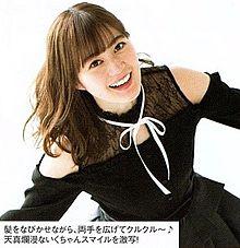乃木坂46 週刊プレイボーイ 生田絵梨花の画像(週刊プレイボーイに関連した画像)