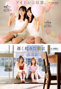 乃木坂46 週刊プレイボーイの画像(週刊プレイボーイに関連した画像)