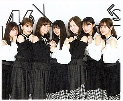 乃木坂46 週刊プレイボーイの画像 プリ画像