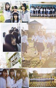 乃木坂46 欅坂46 日向坂46  坂道研修生の画像(週刊プレイボーイに関連した画像)
