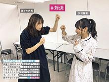 欅坂46 日向坂46 1/10 日向撮の画像(河田陽菜に関連した画像)