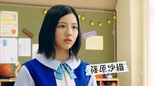 欅坂46 日向坂46 DASADA 1話 渡邉美穂の画像(渡邉美穂に関連した画像)