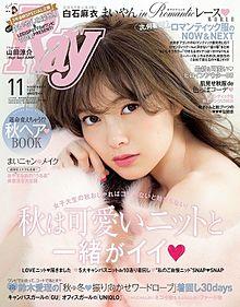 白石麻衣 乃木坂46 ray プリ画像