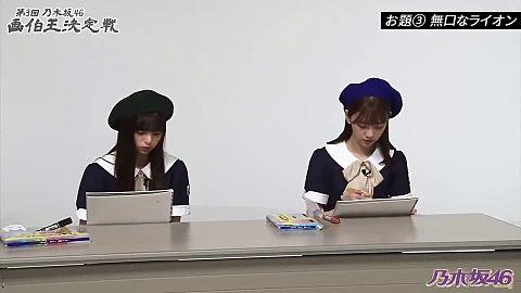 齋藤飛鳥 乃木坂46 週刊プレイボーイの画像 プリ画像