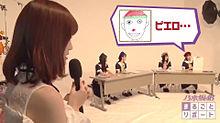 齋藤飛鳥 乃木坂46 週刊プレイボーイの画像(プレイボーイに関連した画像)