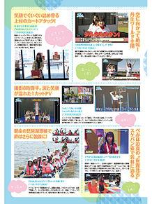 上村ひなの 欅坂46 日向坂46の画像(高本彩花に関連した画像)