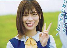 欅坂46 日向坂46 DASADA 東村芽依 プリ画像