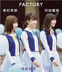 欅坂46 日向坂46 DASADA プリ画像