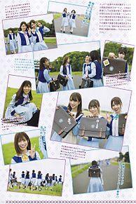 欅坂46 日向坂46 DASADAの画像(佐々木美玲に関連した画像)