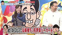 白石麻衣 乃木坂46 バナナマンのせっかくグルメ‼︎の画像(バナナマンに関連した画像)