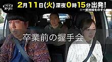 白石麻衣 乃木坂46 バナナマンのドライブスリーの画像(バナナマンに関連した画像)