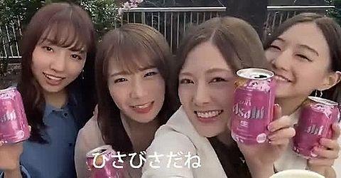 スーパー ドライ 乃木坂