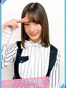 欅坂46 日向坂46 小坂菜緒 fcの画像(日向坂に関連した画像)