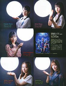 田村真佑 乃木坂46 TV lifeの画像(向井葉月に関連した画像)