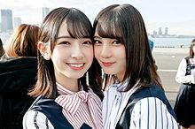 欅坂46 日向坂46 小坂菜緒 ソンナコトナイヨの画像(日向坂に関連した画像)