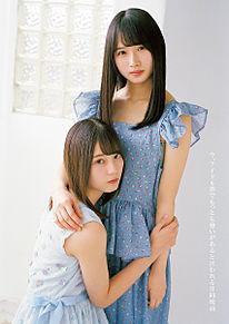 欅坂46 日向坂46 小坂菜緒 週刊ヤングジャンプ  上村ひなのの画像(日向坂に関連した画像)