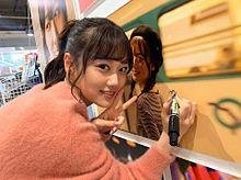 山下美月 乃木坂46 写真集の画像(乃木坂46に関連した画像)