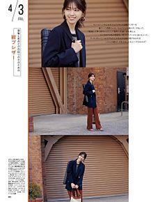 西野七瀬 乃木坂46 なーちゃん moreの画像(Moreに関連した画像)