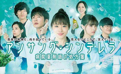西野七瀬 乃木坂46 アンサングシンデレラ