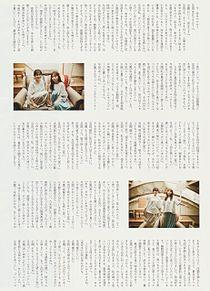 与田祐希 blt 乃木坂46 大園桃子 プリ画像