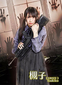 ザンビ 乙女神楽 渡辺梨加 欅坂46の画像(渡辺梨加に関連した画像)