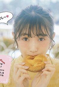 渡辺梨加 ray 欅坂46の画像(Rayに関連した画像)