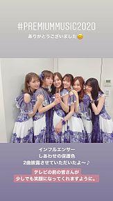 乃木坂46 しあわせの保護色 premium musicの画像(松村沙友理に関連した画像)
