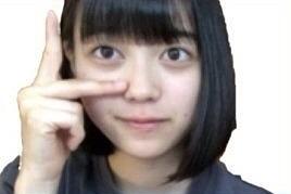 欅坂46 幸阪茉里乃の画像(プリ画像)