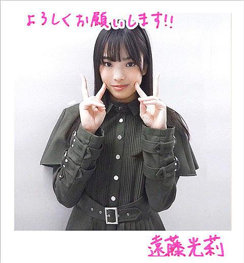 欅坂46 遠藤光莉 fcの画像(プリ画像)