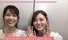 白石麻衣 乃木坂46 シブヤノオト 松村沙友理の画像(シブヤノオトに関連した画像)