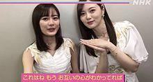 白石麻衣 乃木坂46 シブヤノオト 生田絵梨花の画像(シブヤノオトに関連した画像)
