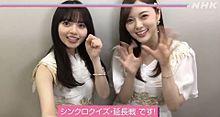 白石麻衣 乃木坂46 シブヤノオト 齋藤飛鳥の画像(シブヤノオトに関連した画像)