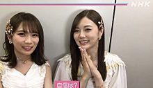 白石麻衣 乃木坂46 シブヤノオト 秋元真夏の画像(シブヤノオトに関連した画像)