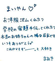 和田まあや cdでーた 乃木坂46 しあわせの保護色の画像(まあやに関連した画像)