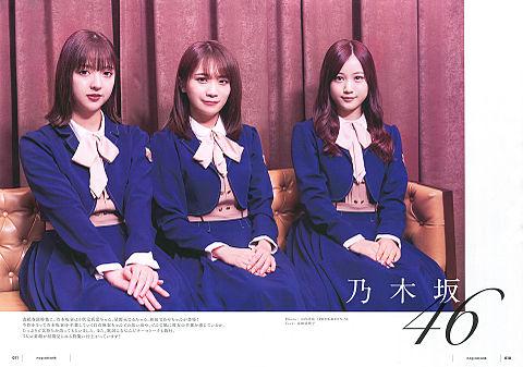 和田まあや cdでーた 乃木坂46 しあわせの保護色の画像 プリ画像