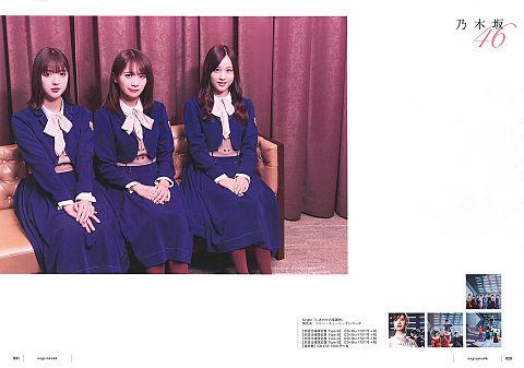 秋元真夏 cdでーた 乃木坂46 しあわせの保護色の画像 プリ画像