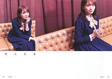 cdでーた 乃木坂46 しあわせの保護色の画像(CDに関連した画像)