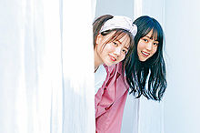 乃木坂46 賀喜遥香 Ray 田村真佑の画像(Rayに関連した画像)