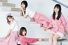 乃木坂46 賀喜遥香 Rayの画像(Rayに関連した画像)
